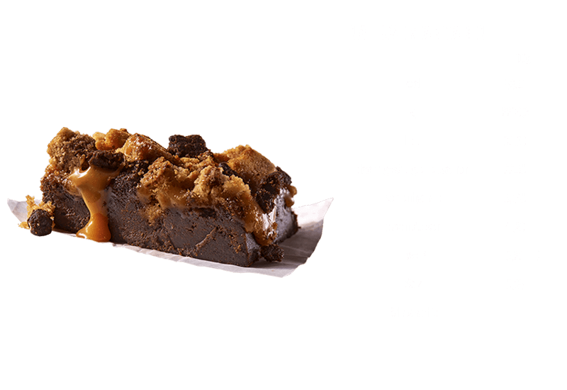 Domino's Schoko-Karamell Brownie
